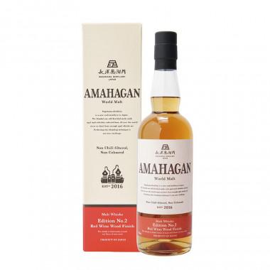 Amahagan Red Wine Wood Finish Edition N°2 70cl 47°