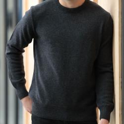 Best Yarn Extra Thin Wool Round Collar Anthracite Sweater