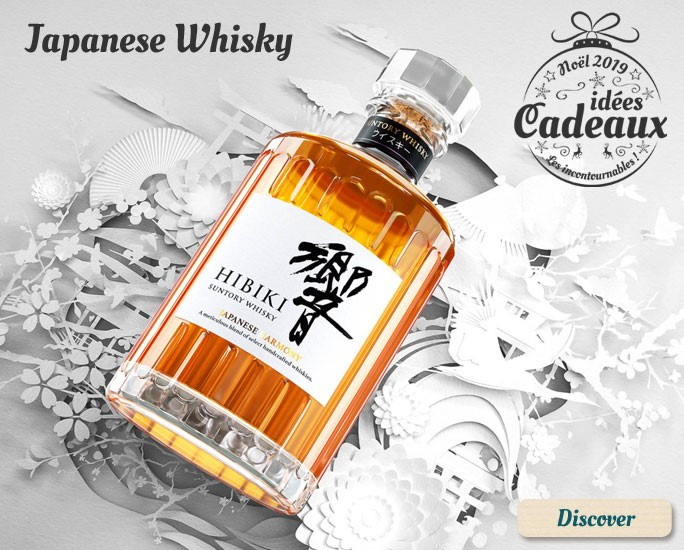 Japan whisky selection